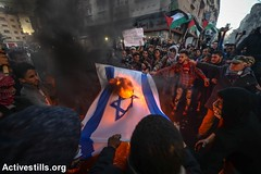 Gaza protest over Jerusalem, Gaza city, 7.12.2017