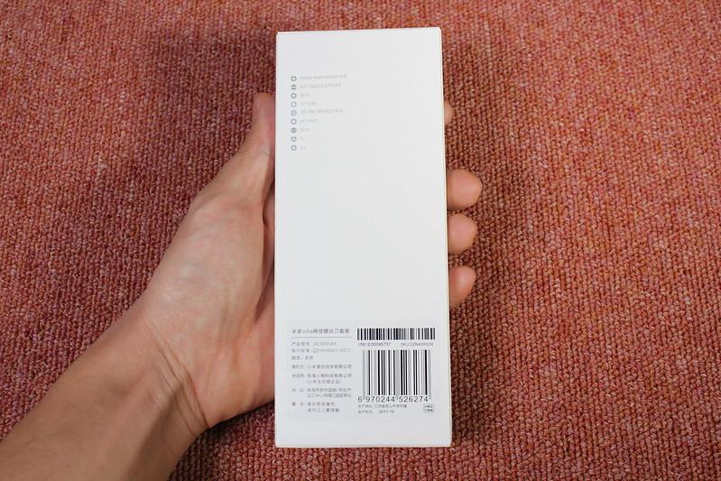 Xiaomi 精密ドライバー 開封レビュー (3)