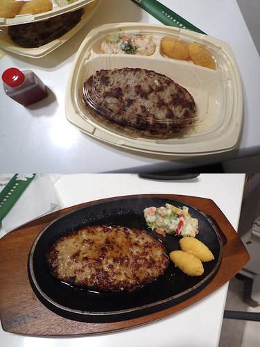 久慈砂鉄ステーキ皿の威力