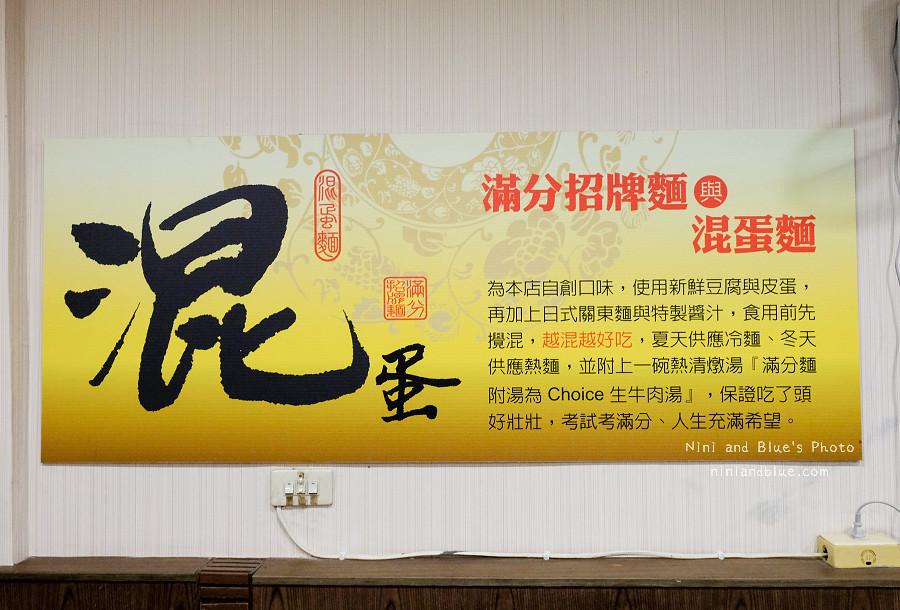 上泓園牛肉麵-科博館美食06