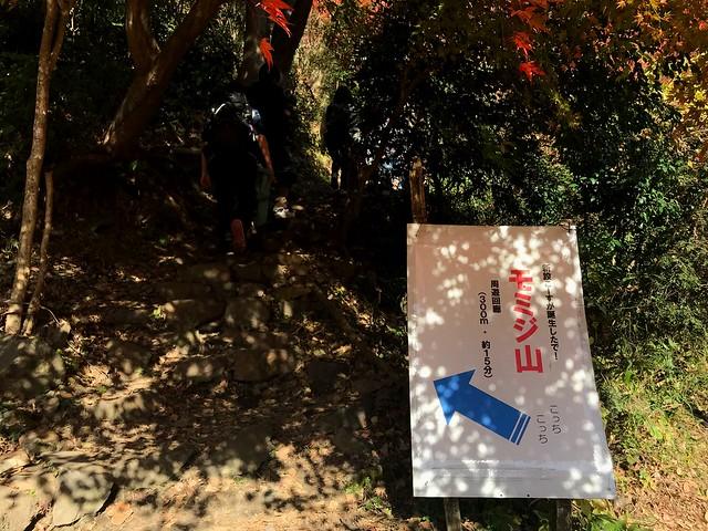 愛岐トンネル群 玉野古道 周遊回廊入口