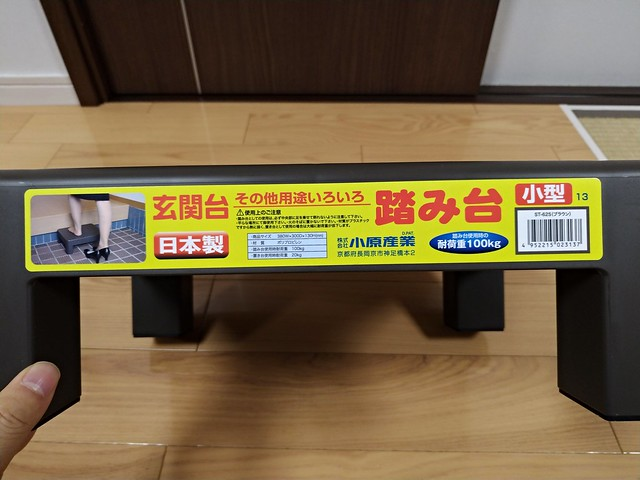 P_20180107_190519_vHDR_Auto.jpg