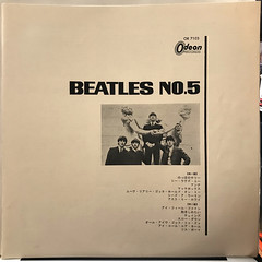 THE BEATLES:THE BEATLES NO.5(INNER 1)