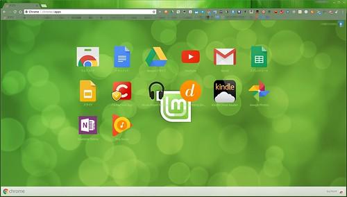 アプリ - Google Chrome_020