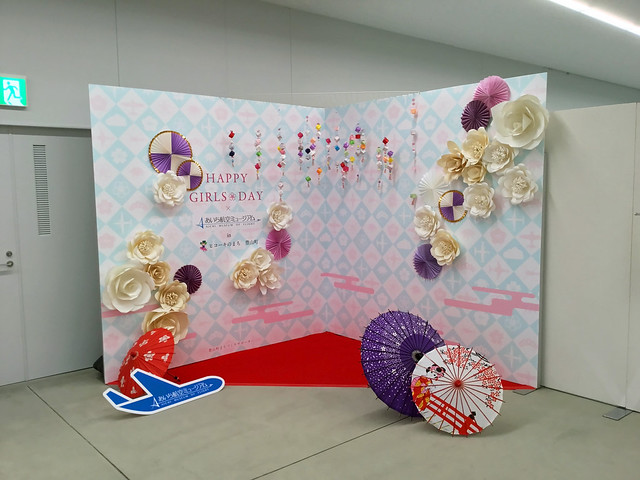 ミュージアム DE ひな祭り IMG_2196_2
