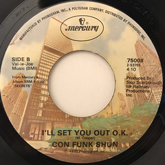CON FUNK SHUN:SHAKE AND DANCE WITH ME(LABEL SIDE-B)
