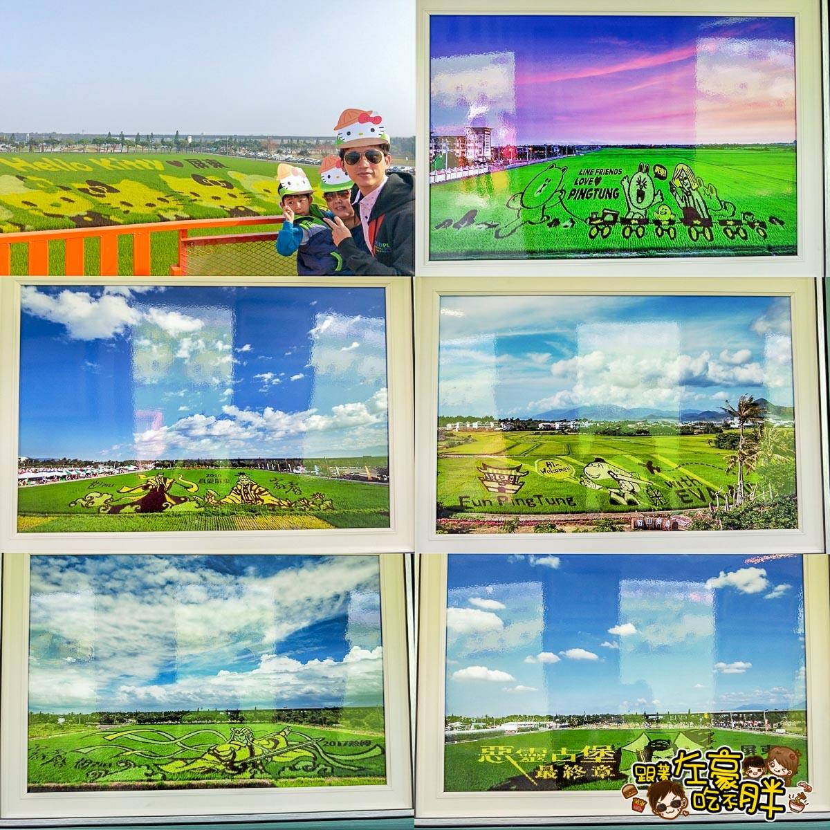 2018熱帶農業博覽會-59