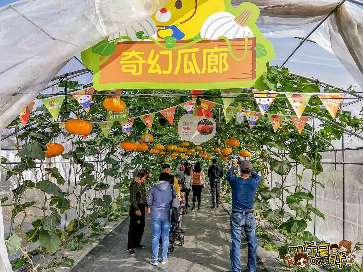 2018熱帶農業博覽會-29