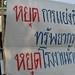 กลุ่มอนุรักษ์ลำน้ำเซบาย รณรงค์ปกป้องทรัพยากรชุมชน1