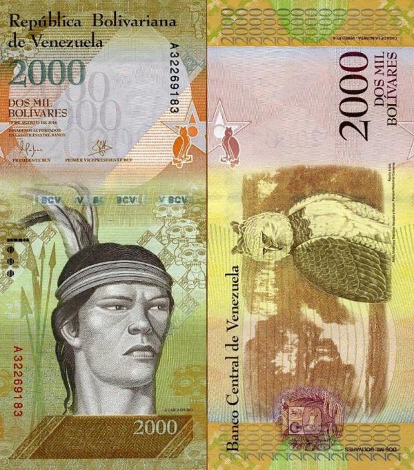 2000 Bolívares Venezuela 2016, P96