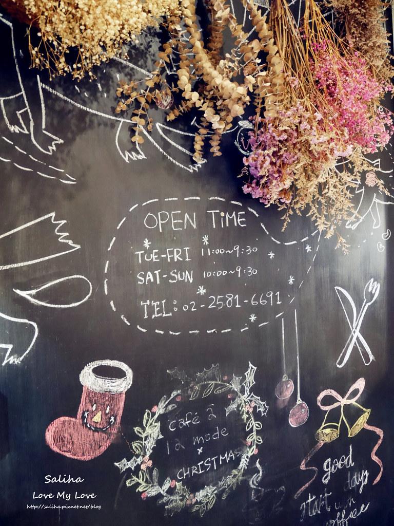 台北中山站義大利麵餐廳cafealamode (14)