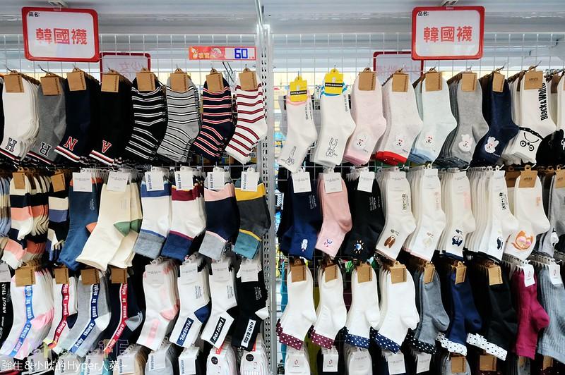 WOBO 襪寶棉織用品暢貨中心 (32)