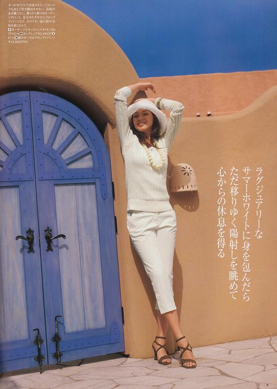 ローゲージ・ニット, 2006 / SHIHO, REBONDIR, Senshukai, Vol. 20, July, 2006.