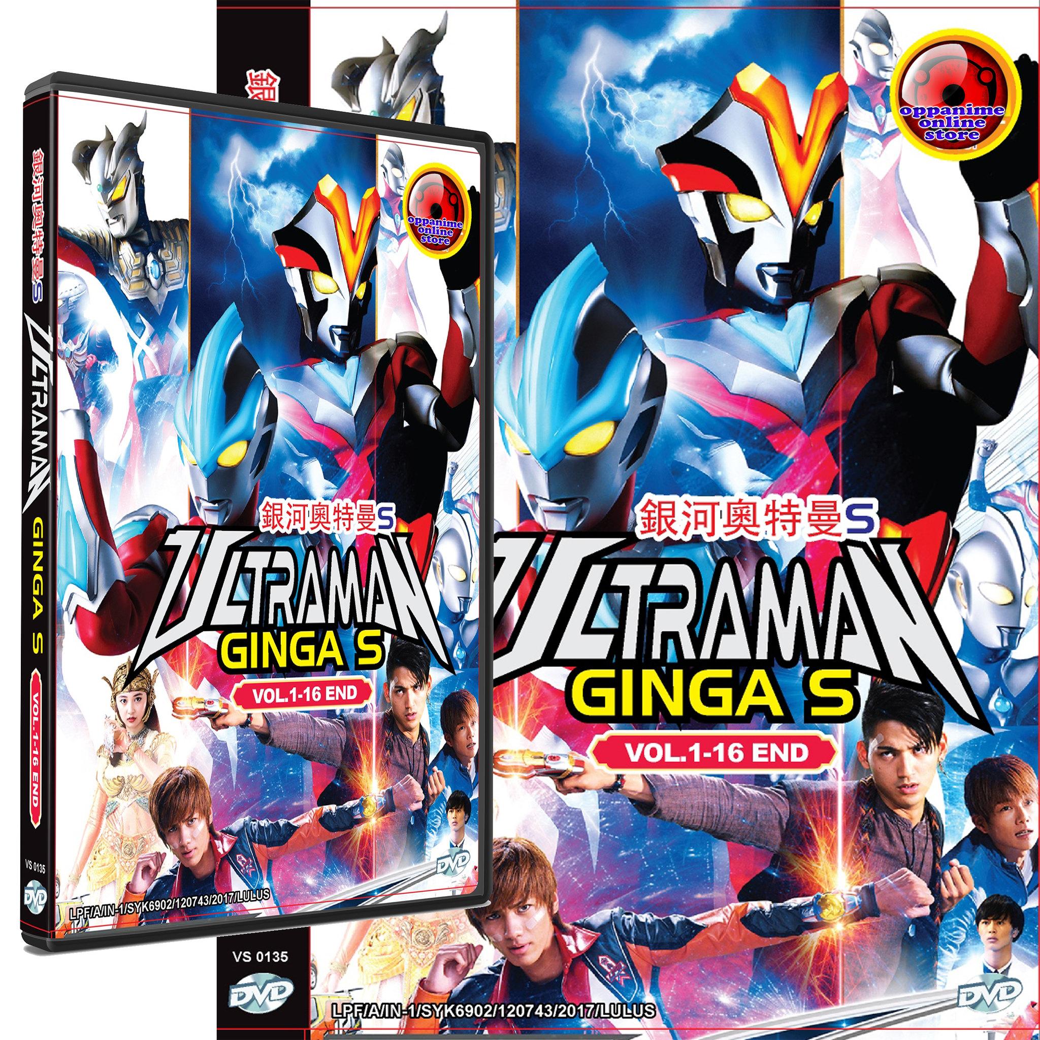 Ultraman Ginga S Vol.1-16 End