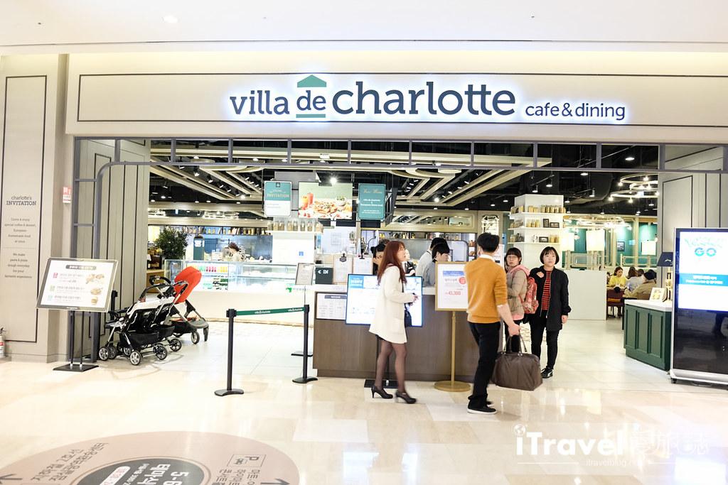 首尔美食餐厅 Villa de Charlotte (2)