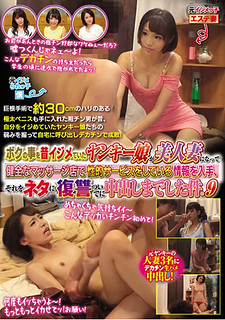 CLUB-436 The Case That Yankee Daughter Who Was Bullying Me A Long Time Ago Became A Beautiful Wife And Got Information Which Sexual Service Is Being Done At A Healthy Massage Shop, And It Gets Revenge To Neta And Also It Goes Inside Crease.9