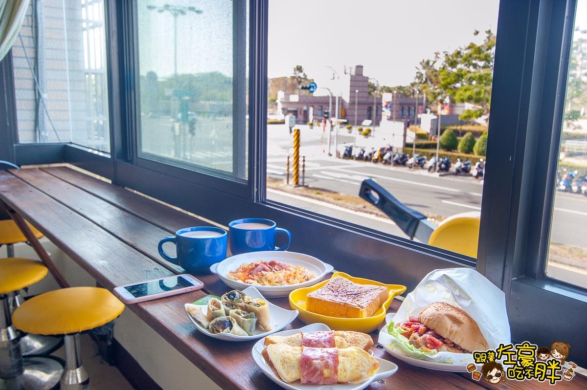 樂活早午餐廚房-28