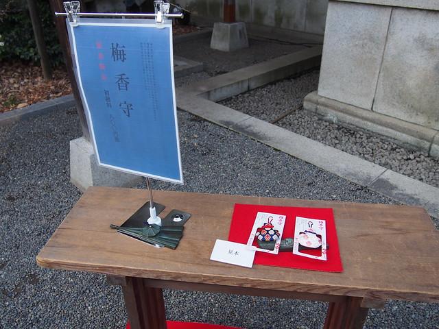 20180120_乃木神社_0129