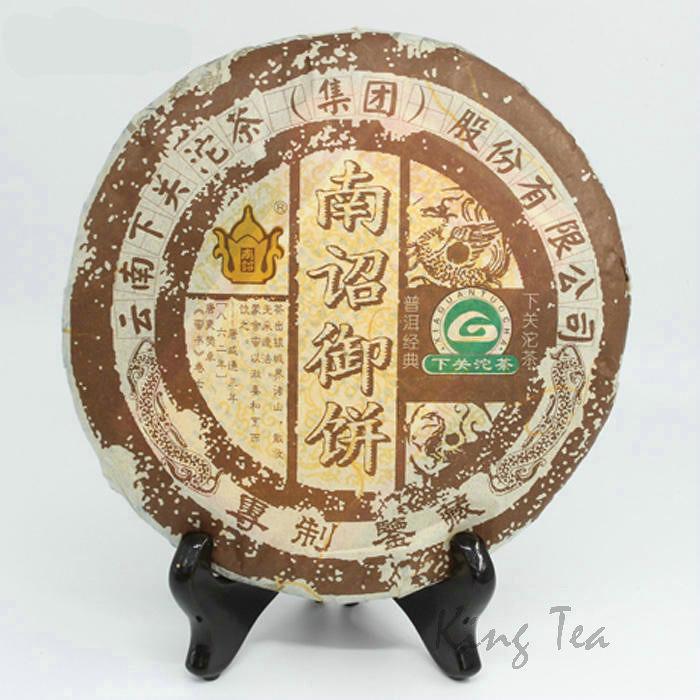 2006 XiaGuan NanZhaoYuBing Royal   Cake 500g YunNan Puerh   Raw Tea        Sheng Cha