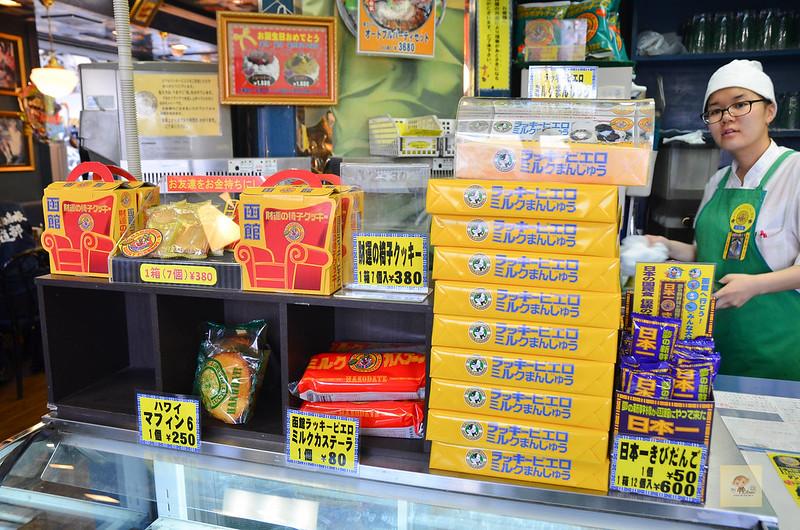 函館小丑廚房-8