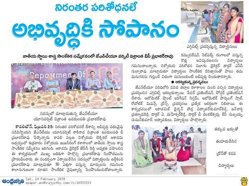 2018-02-24_Andhra_Jyothi