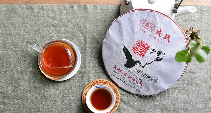 2016 MengKu MuYeChun GongTing Cake 400g Puerh Ripe Tea Shou Cha