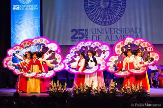 The Korean Academy Orchestra_14_© Pako Manzano