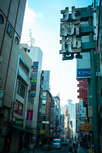 大阪 北新地 Osaka Kitashinch