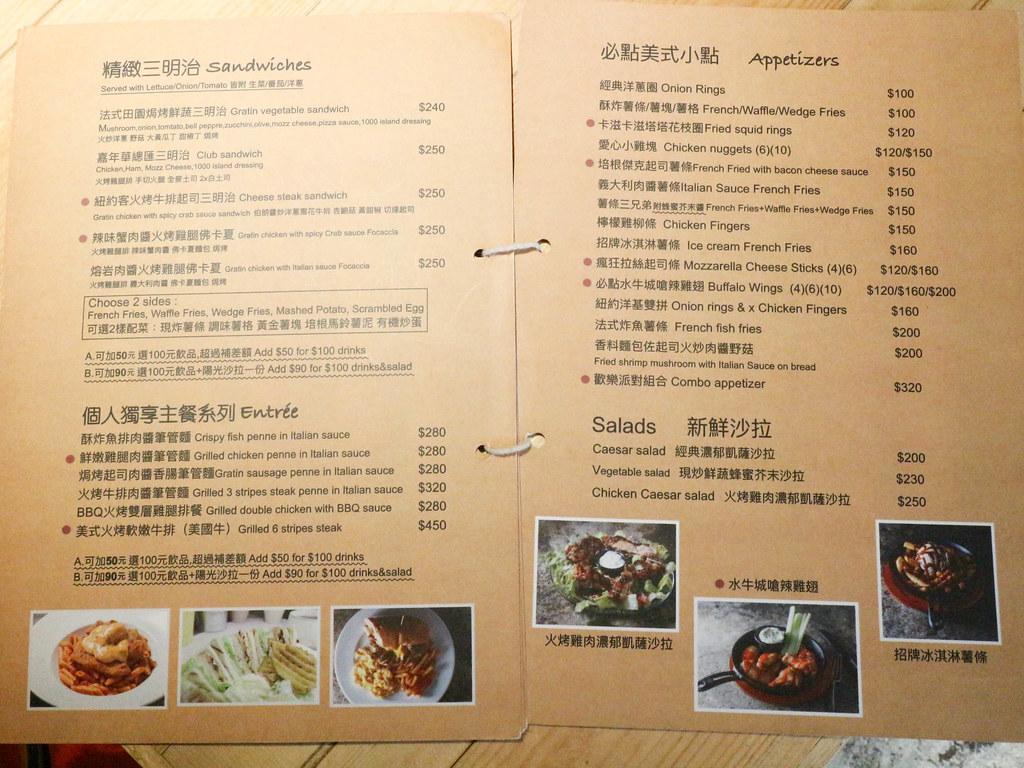 stan & cat 史丹貓美式餐廳 (11)