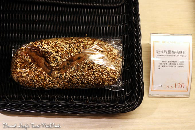 王朝大酒店 Sunny Cafe Bakery sun-world-dynasty-bakery (3)