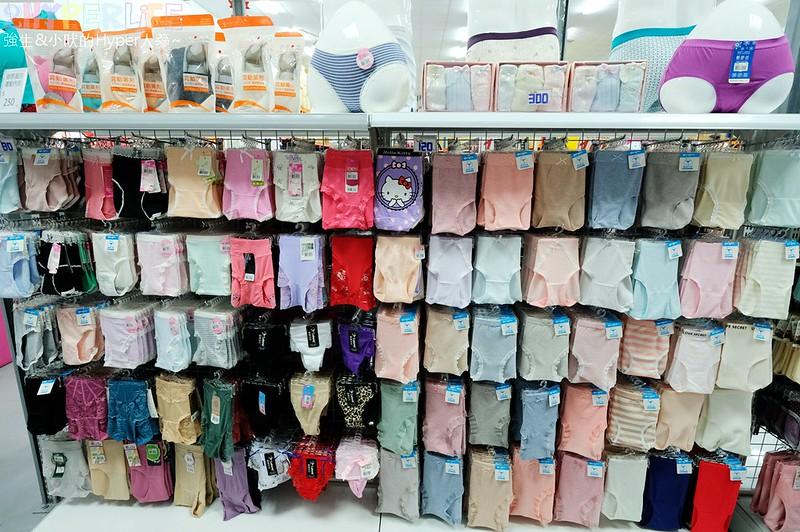 WOBO 襪寶棉織用品暢貨中心 (16)