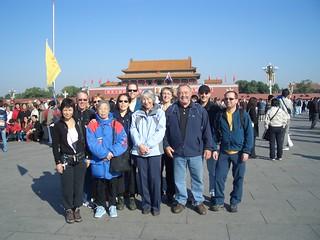 2006 - China Trip