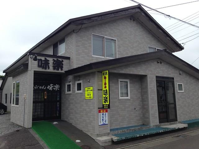hokkaido-risiri-island-miraku-appearance-01
