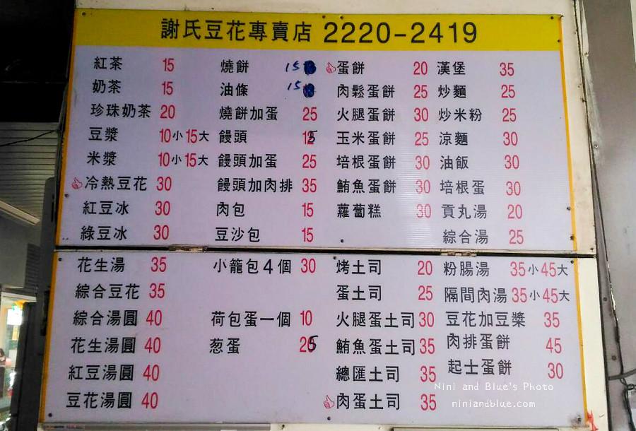謝氏早點.台中火車站