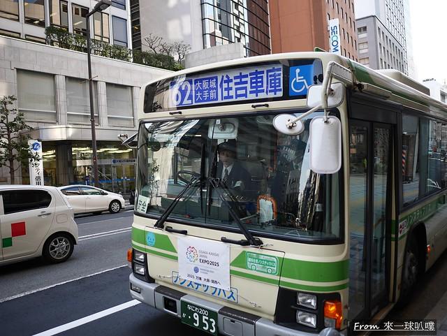 大阪地鐵01