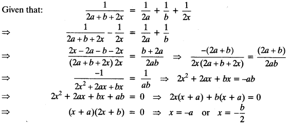 Quadratic Equations Chapter Wise Important Questions Class 10 Mathematics 93