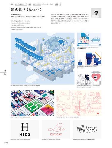 toomilog-mdn_Designersfile_2018_003