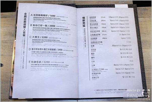 金鍋盃桃園店 (35)