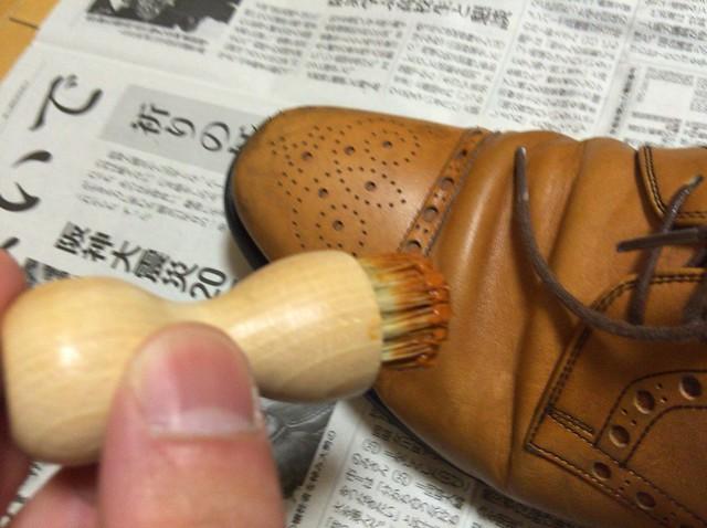 shoescare-cream