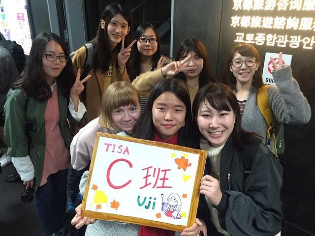 參加立命館大學TISA舉辦的宇治抹茶體驗校外參訪。