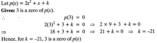 Quadratic Equations Chapter Wise Important Questions Class 10 Mathematics 141