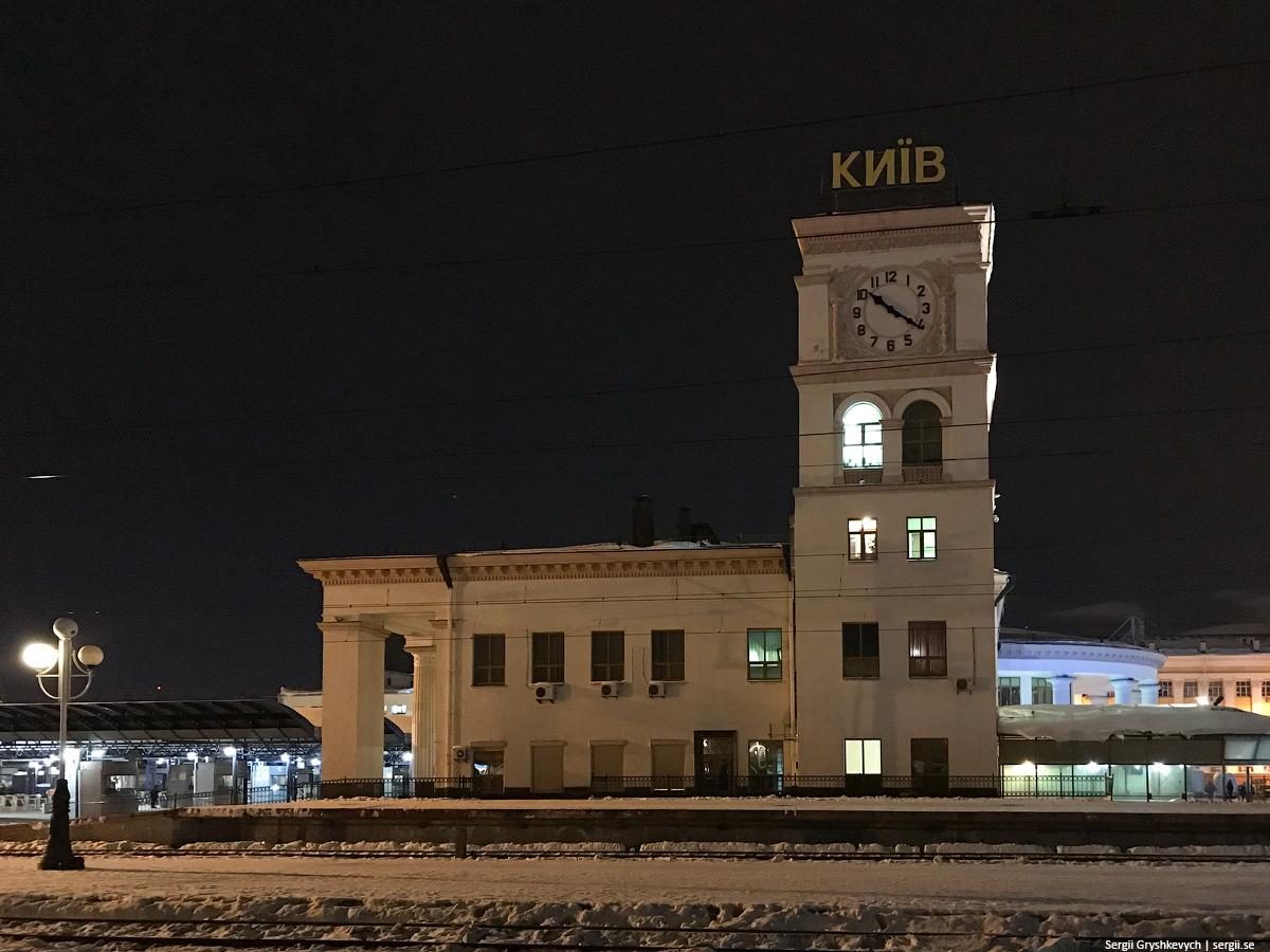 trains-in-ukraine-4