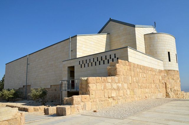 Memorial Church of Moses, Mount Nebo, Jordan