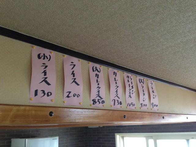 hokkaido-rishiri-island-matsuya-syokudo-menu-01