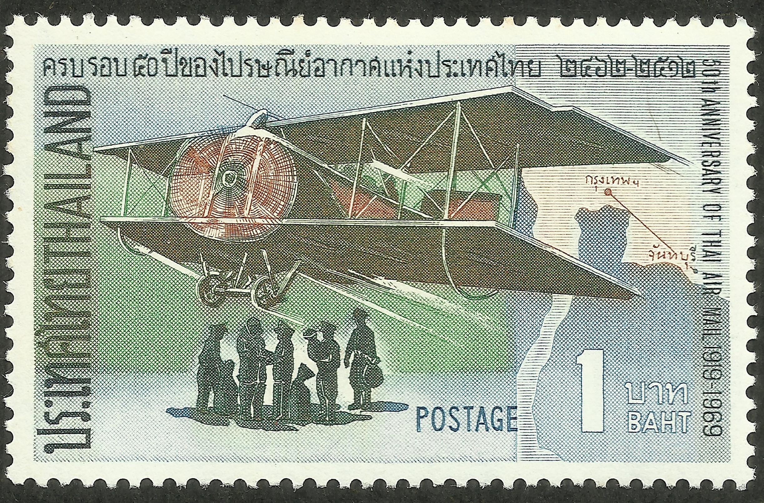 Thailand - Scott #542 (1969)