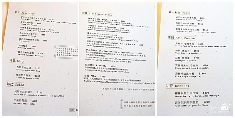 大同區迪化街藝花源義法料理