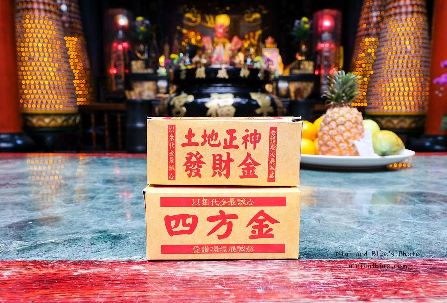 台中金紙販賣機-平安祈福販賣機14