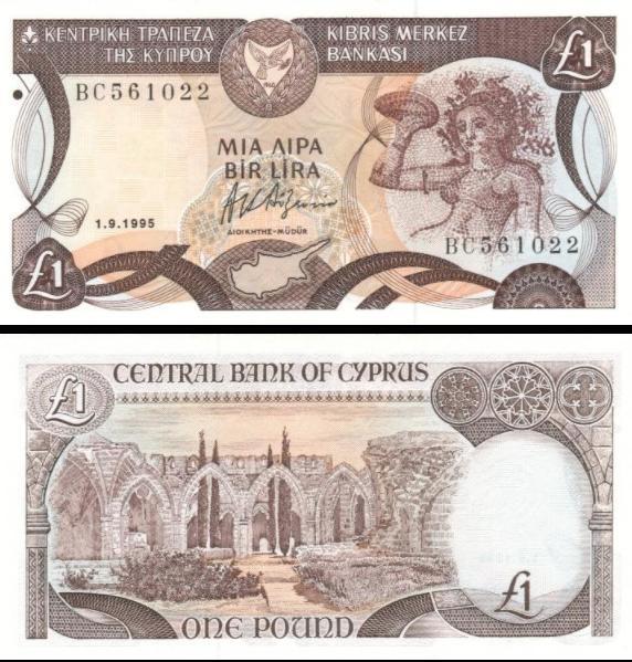 1 cyperská libra Cyprus 1995, P53d