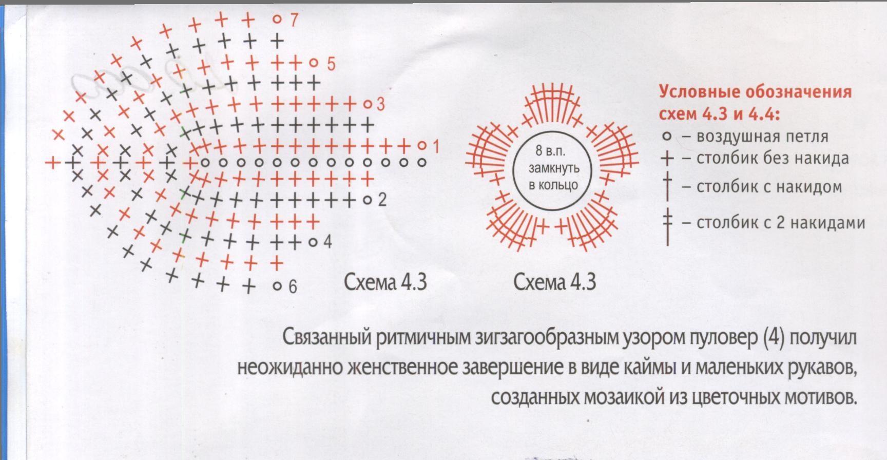 2292_Ксюша_5_12 (5)