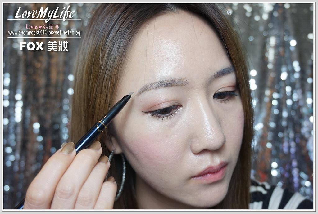 FOX美妝-23